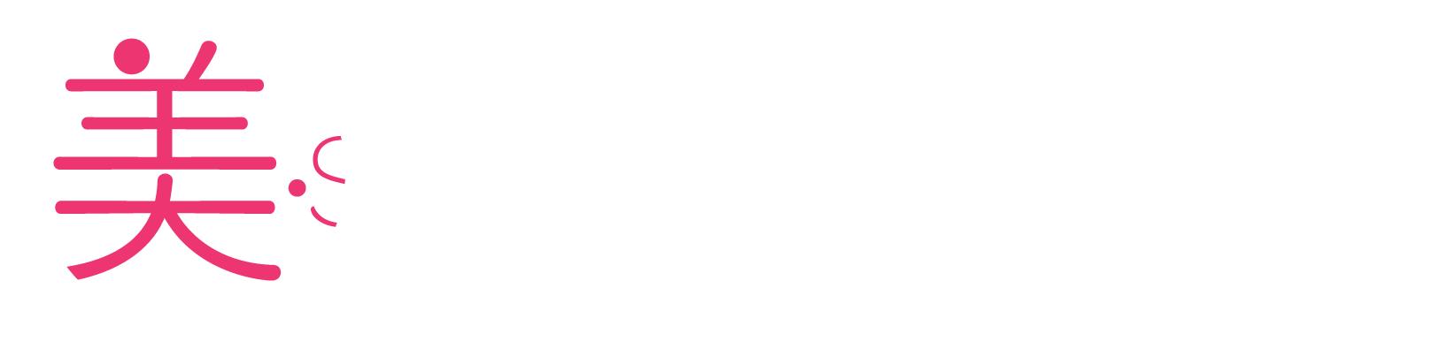 遠山クリニック 美肌サイト